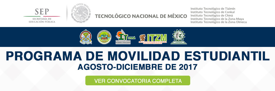Convocatoria Movilidad 2017