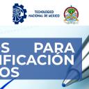 REQUISITOS PARA LA CERTIFICACIÓN DE ESTUDIOS